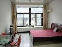 便宜出租 新城熙园单身公寓 家电齐全有钥匙 只要1050元/月