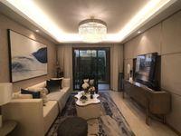 红梅公园旁 弘扬天下锦 温暖的家 开发商进装修 中怏空调地暖