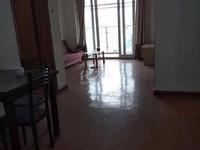 滨江明珠城稀缺2室 用我真诚的服务 包您百分百的满意!