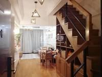 出售天誉花园3室2厅2卫87平米149万住宅