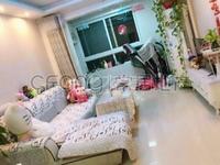 绿地世纪城 2室2厅89平米 精装修 2600元/月