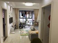 荣盛锦绣天地 128.8万 2室2厅1卫 精装修,现在出售!