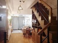 出售天誉花园3室2厅2卫87平米147万住宅