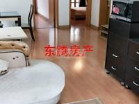 广景山庄 2室1厅1卫