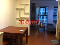 上书房 1室1厅1卫