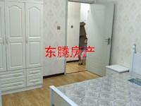 西城格兰艺堡东区 3室1厅1卫