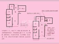 常州红星国际广场,比肩大平层、标准4室2厅2卫、外加衣帽间和储藏室 见图