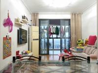新城玉龙湾 100万 2室2厅1卫 精装修周边配套完善