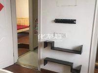 香树湾福园3室2厅1卫89平方米便宜便宜
