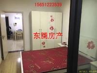 蓝天新苑 2室1厅1卫