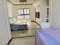 出售新城域旁春天里三居室,南北通透,精装修,拎包入住,满两年