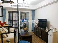 新出雅居乐星河湾 精装三房两卫 房东诚售 随时看房 环境优美 素质住户 急售