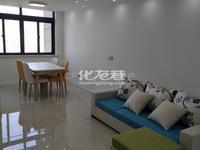 天宇假日公寓 精装三房 中央空调 全新装修,随时看房