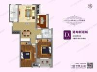 港龙新港城好楼层毛坯大三房109平只要128万,均价超低