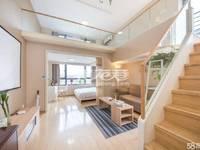 怡康国际花园复式公寓挑高5.2米火车站南广场盛世名门聚和家园丽景花园新堂花园