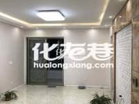 新装修准拆迁房,紧邻荆川公园5楼外楼梯,清潭中学,