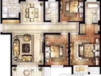 华润国际中央花园3室2厅2卫豪装未入住近地铁拎包住1396123998