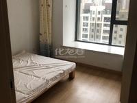 出租一个房间 两个人合租的 精装修 只要800元 有客厅和厨房