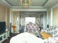 横山桥横山家苑大平层出售168平178万 精装修 黄金楼层