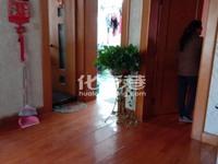 出售白云新村2室1厅1卫48.86平米38万住宅