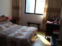 天山花园 2室2厅1卫 两房朝南 户型方正 诚心出售