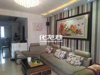 出售金坛金谷华城3室2厅2卫118.8平米83.8万住宅