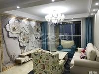 中海凤凰熙岸精装三房房东诚售看中可谈诚售