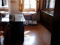 莱蒙都会勤业五村 6室3厅2卫 200平米