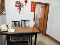 清潭小学清潭中学出售清潭新村2楼2室1厅1卫58平米56.8万住宅