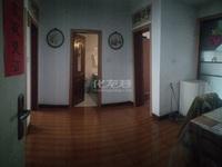 陈渡新苑3房1厅中装,采光好,南北通透,教科院附小 教科院附中,随时看房.