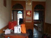 出售 西新桥机械新村 2室1厅1卫 两房朝南 楼层好上下楼方便