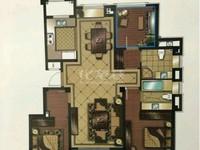 实小本部 电梯花园洋房 靠河边景观南北通透3房 急售208万