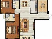 天安二期 大三室两厅两卫 南北通透 户型方正 采光好 宜居住
