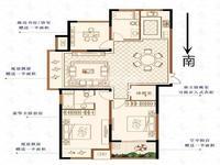 飞龙板块 绿洲白马公馆精装三室两卫 家具家电齐全 满2年随时可看房