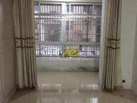 出租百馨苑 南区 2室1厅1卫88平米800元/月住宅