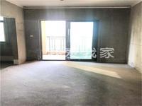大名城 纯毛坯三室两卫 中间楼层 采光无遮挡 满2年 有钥匙随时可看