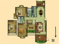 大名城 精装三室两卫 房东工作调动现降价出售 随时可看房