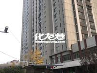 出售市中心京城豪苑局小实中双本部风水吉屋定价456万元