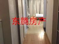 金百国际商业广场 1室1厅1卫