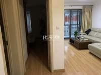 新城南都2室2厅1卫 79平 精装