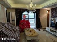 中央花园豪装4房 家电齐全 拎包入住 满两年 豪装毛坯价