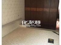 出租高成莱茵花苑2室2厅1卫98平米2100元/月住宅