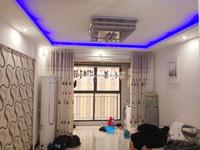 清水湾精装两房刚需的好选择,房东急售 您诚心 先看好房 成交!