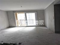 中海凤凰熙岸三室两卫 毛坯中层 价格真实 随时看房可小刀 急售