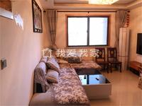 薛家河海新邦婚装两房出售 业主置换 中高楼层 看中价格可谈 速约看房!