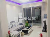 新桥滨江明珠城婚装两房出售 年轻业主换大房 这套是过度一下!