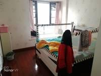 出售绿都万和城3室2厅2卫131平米236万住宅