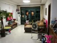 怀德名园,大3房,精装修,中间楼层,采光好,满2年,拎包入住,看房方便