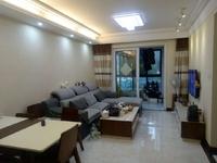 中海锦珑湾,小3房,豪华装修,保养好,南北通透,小高层,采光好,诚心出售,价格实