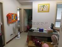 丽华朝阳水岸花语精装2室 满2总价低, 凤凰新城cbd中心